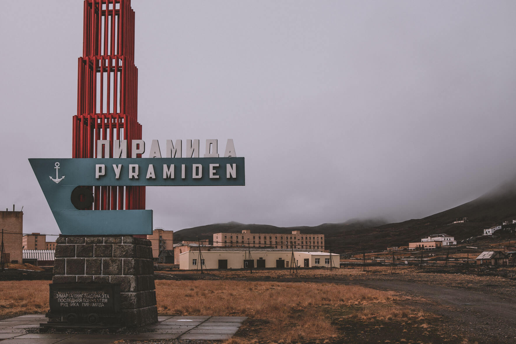 Landscape and fine art photography of Svalbard by Jan Erik Waider